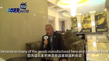 美国独立瓦楞纸箱协会会长史蒂夫·杨专访