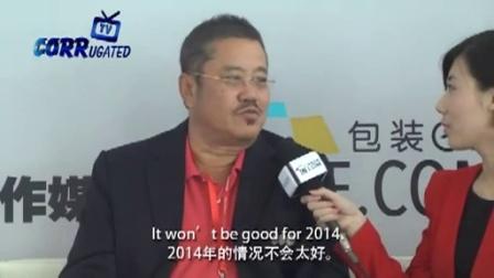 马来西亚纸商工会会长刘尚文
