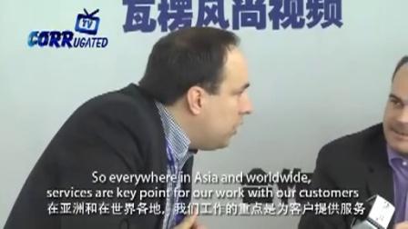 墨氏包装技术(上海)有限公司总经理Kaiser、市场总监Kugler