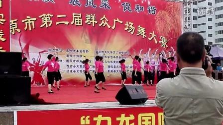 宁夏西吉固原市》第二届广场舞大赛》西吉红艺广场舞队表演《姑娘爱上草原郎》