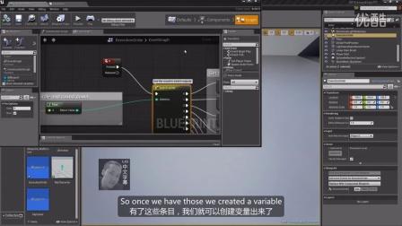 39-7虚幻蓝图节点的执行顺序 - Blueprint Execution Order