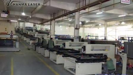 广州汉马自动化控制设备有限公司介绍