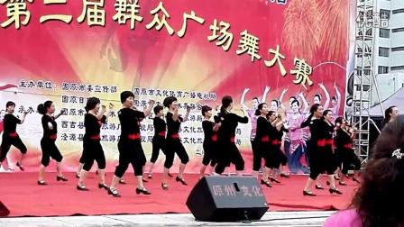 宁夏固原市《第二届广场舞大赛》西吉红艺广场舞队表演《最炫民族风》