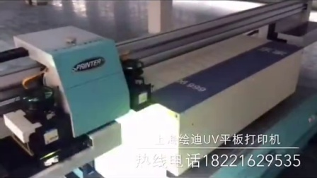 UV打印视频-绘迪酷美UV-F2512平板打印机铁板箱