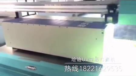 UV打印视频-绘迪酷美UV-F2512平板打印机打印铁板箱