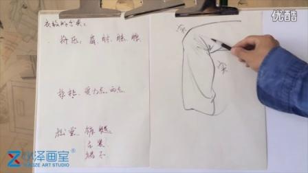 人物速写 2015111706 小泽画室 ms211 美术视频