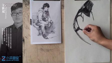 人物速写 2015111715 小泽画室 ms211 美术视频