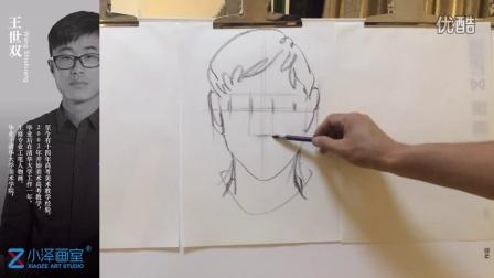 人物速写 2015111718 小泽画室 ms211 美术视频