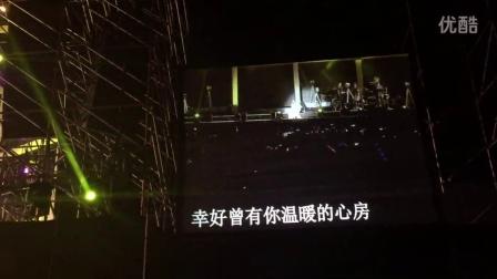"""2015刘若英""""Renext我敢""""世界巡回演唱会郑州站"""