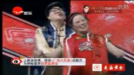 广场大民星《爷爷奶奶和我们》上海姐妹花舞蹈队(78岁)