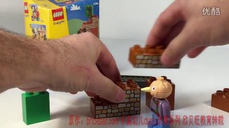 BOB THE BUILDER 3286 Spud and Bird LEGO DUPLO Review 2003 set