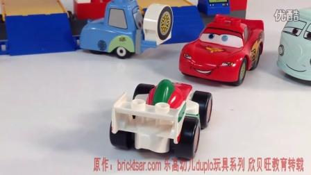 Cars 2 LEGO DUPLO 5829 The Pit Stop Lightning McQueen, Fillmore, Francesco