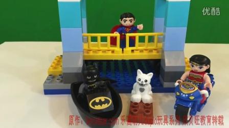 LEGO DUPLO 10599 Batman Adventure Wonder Woman, Superman, Cat NEW 2015!