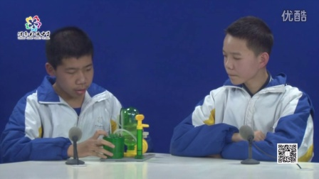 渭南初级中学《我们的机器人》第三期