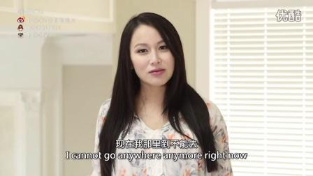 公主我最大 第二季 第2集 Ultra Rich Asian Girls