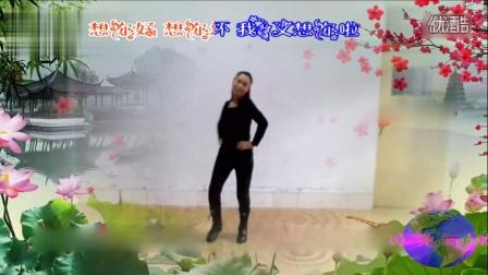 鲍丽广场舞拉丁风格《想你啦》编舞:范范   制作演示:鲍丽