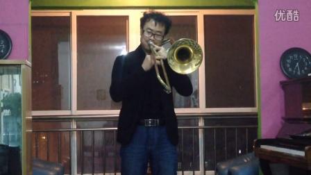 西安逸人婚礼乐队长号独奏《唱支山歌给党听》