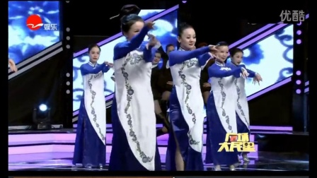 广场大民星《青花爵士》闵行区舞动青春舞蹈队