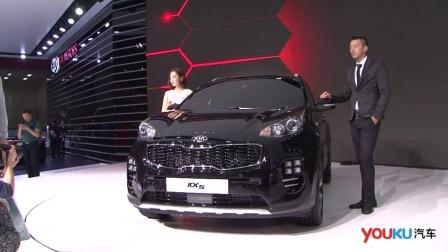 SUV 东风悦达起亚KX5 紧凑级SUV正式发布