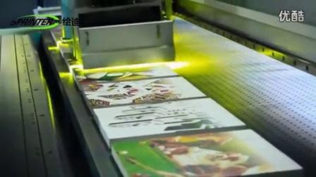 UV打印视频-绘迪酷美UVFR2512_高清板材打印
