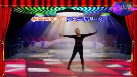 鲍丽广场舞《爱火》编舞:一莲  制作演示:鲍丽