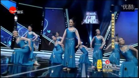 广场大民星总决赛《傣族舞》黄浦区姐妹花舞蹈队