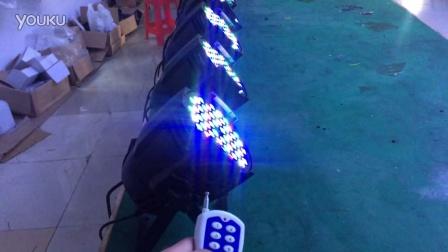婚庆,舞台带无线遥控LED帕灯演示,LED染色灯演示效果
