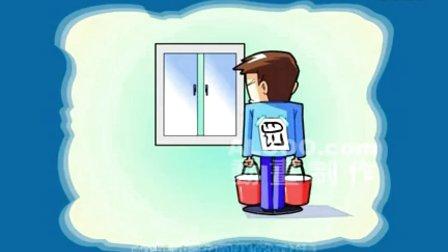 第11集!可爱卡通小主持《国学宝典弟子规》_标清