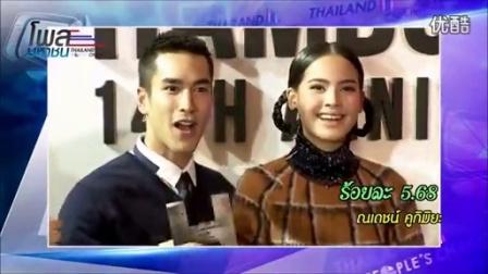 151120 Thailand People's Chart:最想和哪位明星漂流水灯