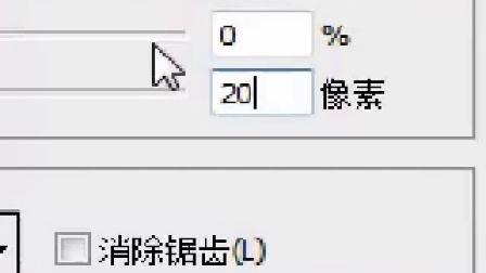20151119_枣树老师主讲PS鼠绘【荷】课录