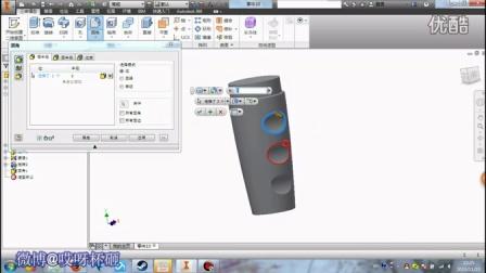 Inventor三维建模part1 (。