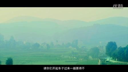 贵州省农村信用社微电影《最后一公里的梦》
