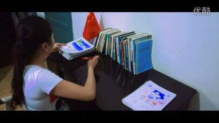 贵州省农村信用社微电影《同心梦》