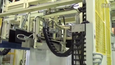 Maruishi Pallet Shrink Film Packing Machine