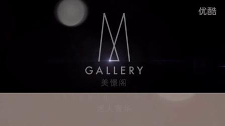 雅高酒店集团最新品牌宣传片 ACCORHOTELS_BECOME WHAT YOU ARE