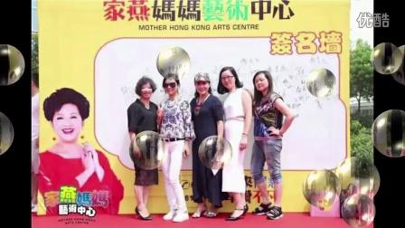家燕妈妈艺术中心(杭州温岭分校)宣传片