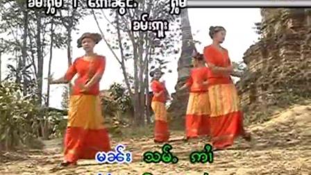 傣族歌曲-仔弄-仔专捞可泼水节(4)