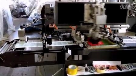 全自动单色网版丝印机控制系统