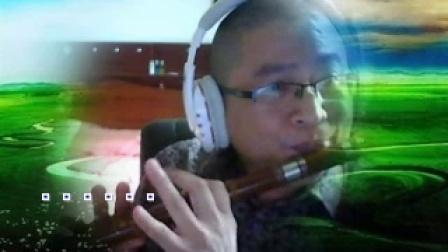 美丽的草原我的家    笛子(D调全按5)逍遥情笛