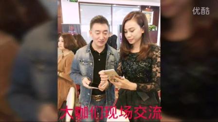中国时尚大咖俱乐部