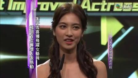 娱乐新闻报道 2015-11-29