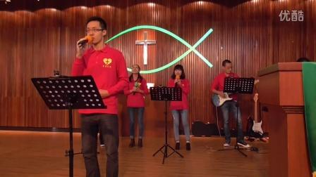 2015-11-29唱诗《你坐着为王》《这一生最美的祝福》敬拜队领唱