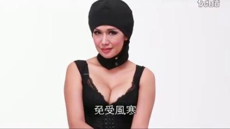 18[1].秋的礼赞 第4稿_baofeng