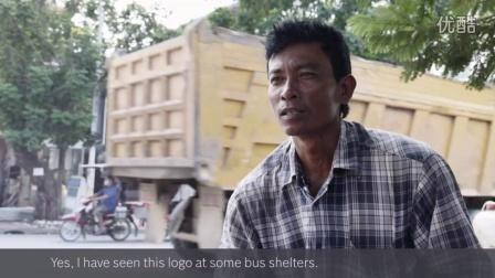 05-4-4_NEU_Marketingkampagne_Kambodscha