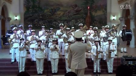 前曹庄天主教会军乐团《威廉退而序曲》