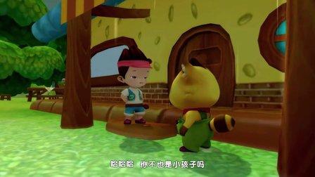 《大吉成长记》精选  第一集:打雷下雨