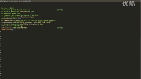 spacemacs as a life style