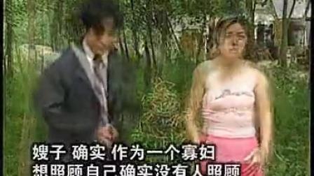民间小调【捣鬼女人的下场】