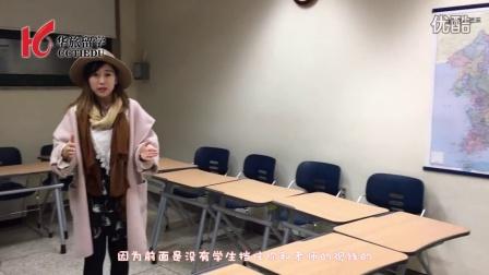 2015韩国留学考察行_延世大学_世纪华旅留学