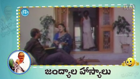 Jandhyala Comedy Punch Dialogues -- All Time Telugu Punch Dialogues -- Volume 01